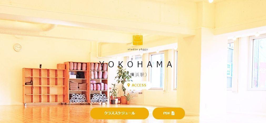 神奈川県横浜市西区「スタジオ・ヨギー横浜」